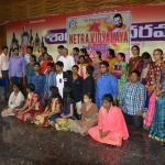 Farewell Day Celebration of Netra Vidyalaya Blind Students